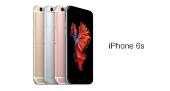 iPhone 6s and iPhone 6s Plus credit card subscription offer