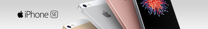 iPhone SE credit card subscription offer
