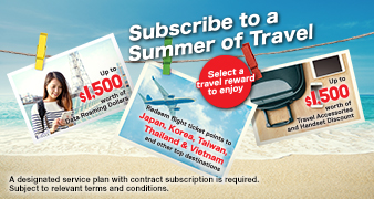 Subscribe to a Summer of Travel!