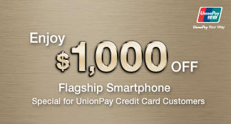 Offer for UnionPay Credit Card Customers