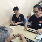 Rummikub Competition