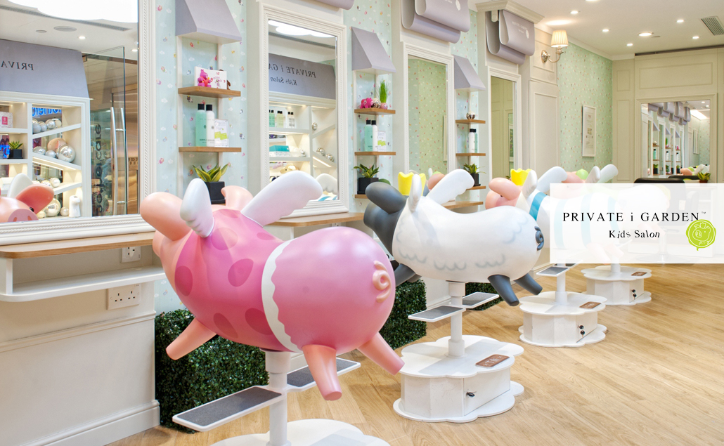 PRIVATE i GARDEN Kids Salon