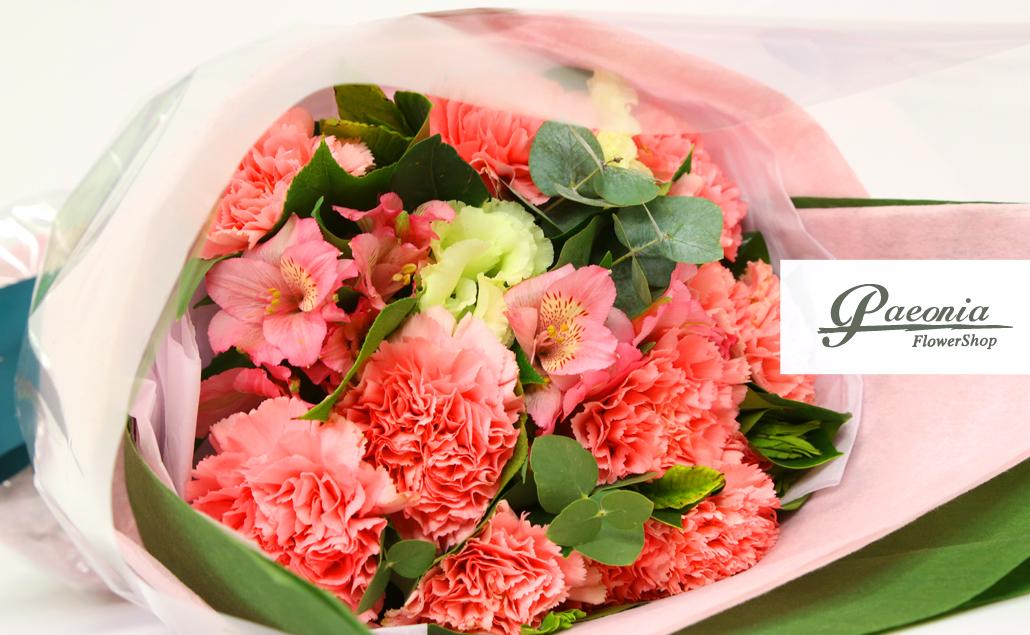 Paeonia Flower Shop