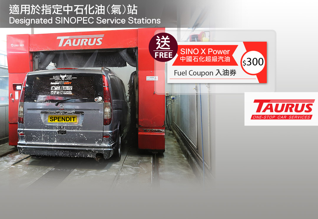 Taurus One-Stop Car Services