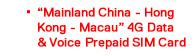 <Mainland China – Hong Kong – Macau> 4G Data & Voice Prepaid SIM Card