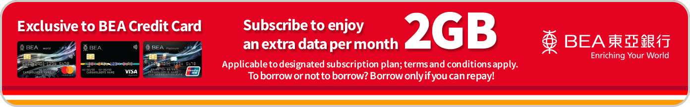 BEA Offer - Extra 2 GB offer by credit card(for 6GB plan)