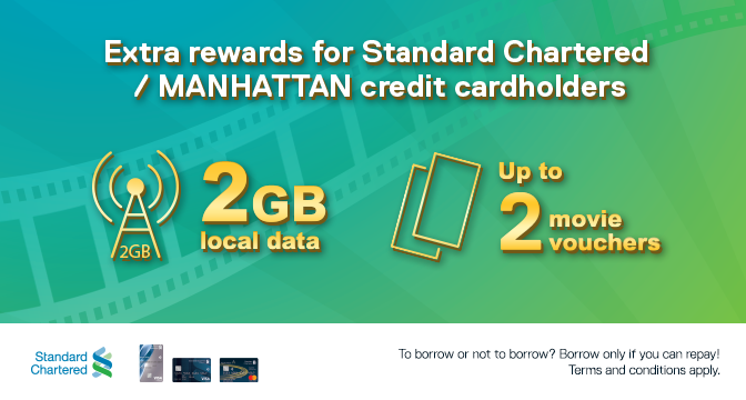 Exclusively for Standard Chartered / MANHATTAN credit cardholders