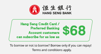 Student Plan - Hang Seng Credit Card/ Preferred Banking Account Subscription Offers