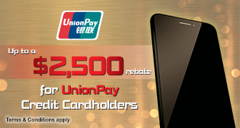 UnionPay Credit Cardholder Offer