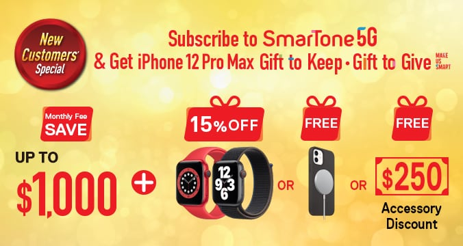 iPhone 12 Series 5G Subscription Offer