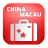 1.5GB China Macau Data Pack